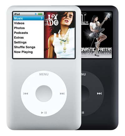 Win An Ipod