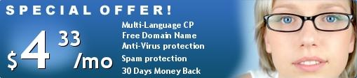 Domains Curb Special Offer